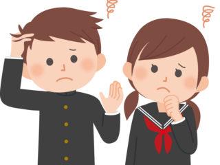 悩む中学生の男子と女子