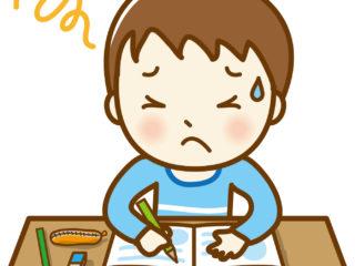 勉強に苦しむ男の子