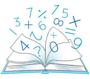 計算があふれるノート