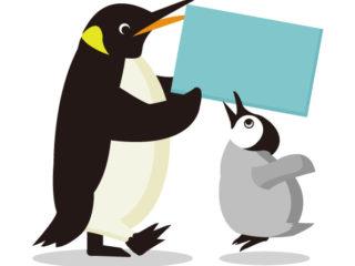 ペンギン親子の勉強