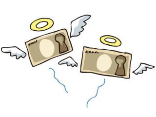 飛んでいく羽がついたお金