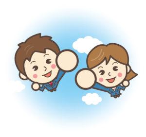 夢に向かって飛ぶ男の子と女の子