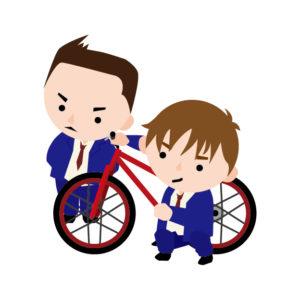 自転車と不良仲間