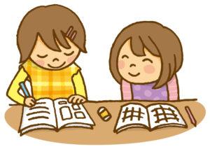友達と宿題