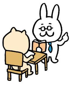 勉強を教えるウサギ先生
